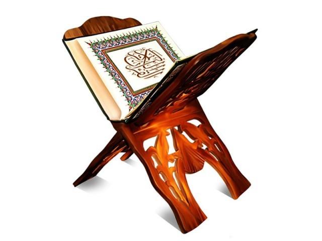 اور ہم نے انسان کو کھنکتے ہوئے گارے سے پیدا کیا ہے، القرآن ۔ فوٹو : فائل