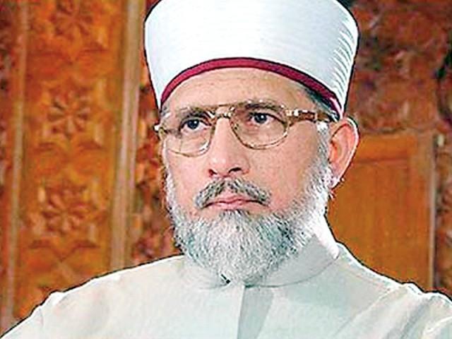 ڈاکٹر طاہر القادری نے 2008 میں عبدالشکور قادری کے نام سے کینیڈا میں سیاسی پناہ مانگی تھی۔ فوٹو: فائل