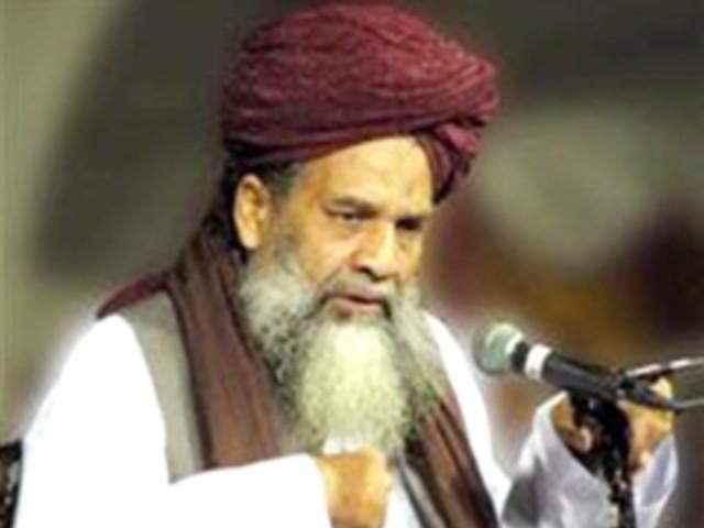 Image result for شاہ تراب الحق قادری