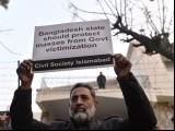 سول سوسائٹی کے کارکن بنگلہ دیش کے اسلامی رہنما ملا عبدالقادر کی پھانسی کے خلاف احتجاج کررہے ہیں۔ فوٹو اے ایف پی