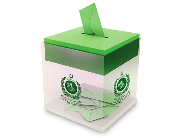 سب سے زیادہ ووٹرز ضلع شرقی میں ہیں جن کی مجموعی تعداد11 لاکھ 54 ہزار 985 ہے۔ فوٹو: فائل
