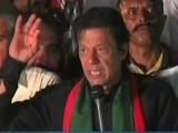 حکمران بھی سن لیں یہ جن بوتل سے باہر آچکا ہے جو اب واپس نہیں جاسکتا، عمران خان، فوٹو:ایکسپریس نیوز