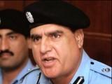 وزارت داخلہ نے طاہرعالم کی تعیناتی کانوٹیفکیشن بھی جاری کردیا،فوٹو:فائل