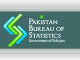 برآمدات میں 3.85 فیصد کی کمی، درآمدات 6.78 فیصد بڑھ گئیں، پاکستان بیورو شماریات۔ فوٹو: فائل