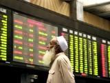 انڈیکس 110 پوائنٹس اضافے سے 30180 ہوگیا، مارکیٹ سرمایہ 11.9 ارب روپے بڑھ گیا۔  فوٹو: آن لائن/فائل