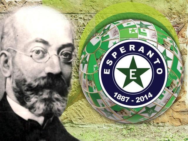 سپرانتو عالمی کانگریس اسپرانتودانوں کا سب سے قدیم اور روایتی سالانہ تبادلۂ خیال اور اظہاررائے کا ذریعہ ہے فوٹو : فائل
