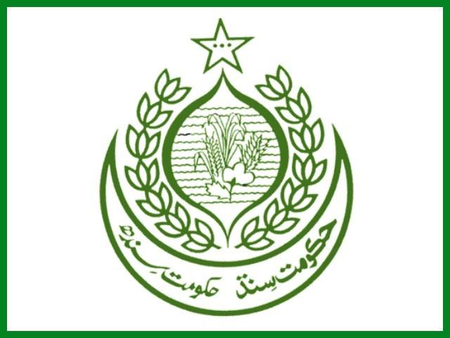 Image result for سندھ حکومت