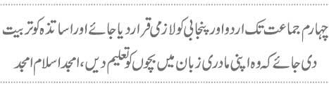 http://www.express.pk/wp-content/uploads/2015/03/113.jpg