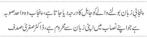 http://www.express.pk/wp-content/uploads/2015/03/210.jpg