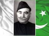 وطن عزیز میں علم وادب کی شمع فروزاں کرنے والے ممتاز محقق کی داستان ِجدوجہد۔ فوٹو: فائل
