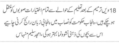 http://www.express.pk/wp-content/uploads/2015/03/34.jpg