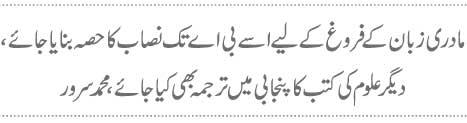 http://www.express.pk/wp-content/uploads/2015/03/44.jpg