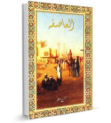 http://express.pk/wp-content/uploads/2015/04/Book.jpg