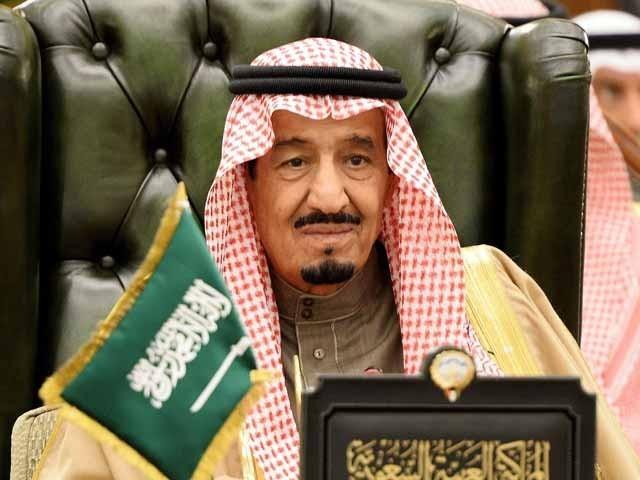 Image result for شاہ سلمان بن عبدالعزیز
