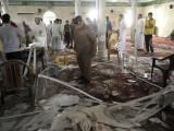 کسی تنظیم نے تاحال حملے کی ذمہ داری قبول نہیں کی، سعودی وزارت داخلہ فوٹو:اے ایف پی
