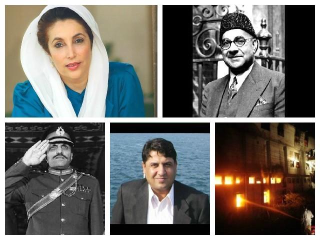 پاکستان میں قتل ہوتے ہیں پوری قوم قاتلوں کے بارے میں جانتی ہے لیکن پھر بھی کبھی یہ نہیں پتا چلتا کہ قاتل کون تھے۔ فوٹو: ایکسپریس