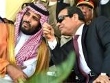 """مصری صدرالسیسی سعودی عرب کے وزیردفاع کے درمیان طویل مذاکرات کے بعد """"معاہدہ قاہرہ"""" کےنام سے معاہدہ طے پایا،صدارتی آفس ۔ فوٹو:ای پی اے"""