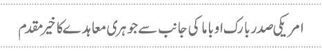 http://express.pk/wp-content/uploads/2015/07/q214.jpg