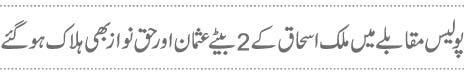 http://www.express.pk/wp-content/uploads/2015/07/q622.jpg
