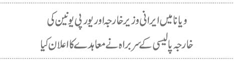 http://express.pk/wp-content/uploads/2015/07/q70.jpg