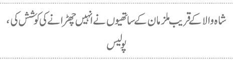 http://www.express.pk/wp-content/uploads/2015/07/q720.jpg