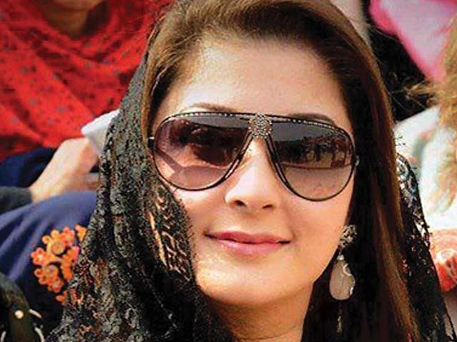 Image result for مریم نواز