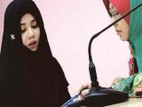 سٹریسی کے بارے میں کچھ عرصے سے افواہیں گردش کر رہی تھیں کہ وہ مسلمان ہو گئی ہیں۔ فوٹو : فائل