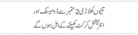 http://www.express.pk/wp-content/uploads/2015/08/q317.jpg