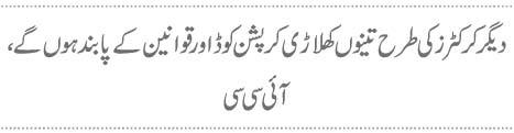 http://www.express.pk/wp-content/uploads/2015/08/q417.jpg