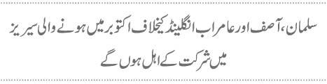 http://www.express.pk/wp-content/uploads/2015/08/q513.jpg