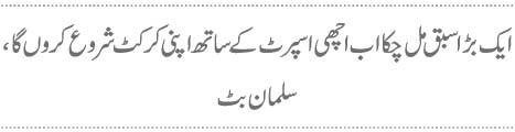 http://www.express.pk/wp-content/uploads/2015/08/q612.jpg