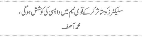http://www.express.pk/wp-content/uploads/2015/08/q710.jpg