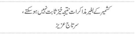 http://www.express.pk/wp-content/uploads/2015/08/q713.jpg