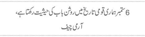 http://www.express.pk/wp-content/uploads/2015/09/q16.jpg