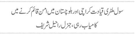 http://www.express.pk/wp-content/uploads/2015/09/q17.jpg