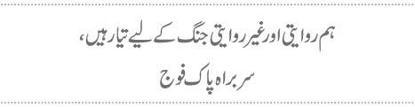 http://www.express.pk/wp-content/uploads/2015/09/q25.jpg