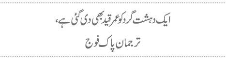 http://www.express.pk/wp-content/uploads/2015/09/q320.jpg