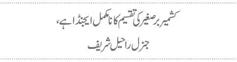 http://www.express.pk/wp-content/uploads/2015/09/q35.jpg