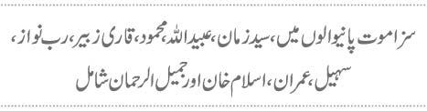 http://www.express.pk/wp-content/uploads/2015/09/q419.jpg