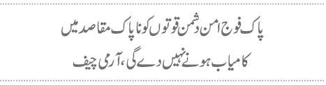 http://www.express.pk/wp-content/uploads/2015/09/q45.jpg