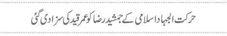 http://www.express.pk/wp-content/uploads/2015/09/q518.jpg