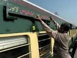 سیکیورٹی کلیئرنس نہ ملنے پر ٹرین 7 گھنٹے بعد مسافروں کو لے کر واپس لاہور اسٹیشن پہنچ گئی، فوٹو:فائل