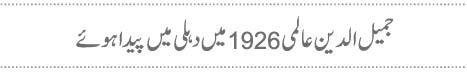 http://www.express.pk/wp-content/uploads/2015/11/q127.jpg