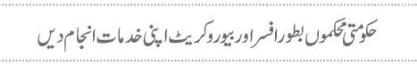 http://www.express.pk/wp-content/uploads/2015/11/q319.jpg