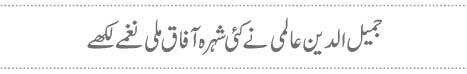 http://www.express.pk/wp-content/uploads/2015/11/q515.jpg