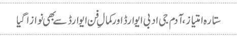 http://www.express.pk/wp-content/uploads/2015/11/q616.jpg