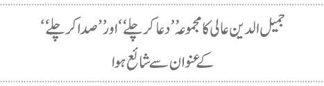 http://www.express.pk/wp-content/uploads/2015/11/q88.jpg