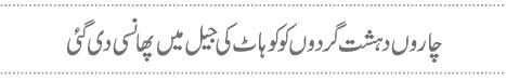 http://www.express.pk/wp-content/uploads/2015/12/q52.jpg
