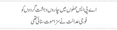 http://www.express.pk/wp-content/uploads/2015/12/q62.jpg