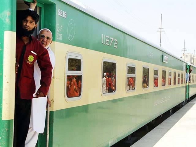 Image result for پاکستان ریلوے ای ٹکٹنگ
